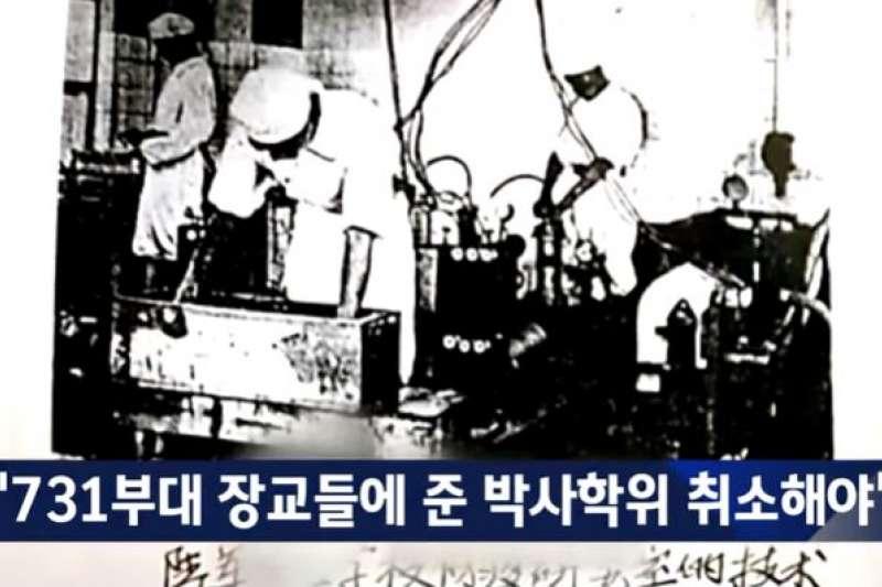 日本新宿區政府在1989年中建造厚生省設施時,意外挖掘出100多具遺骨,被懷疑與二戰時的「731部隊」有關。(翻攝影片)