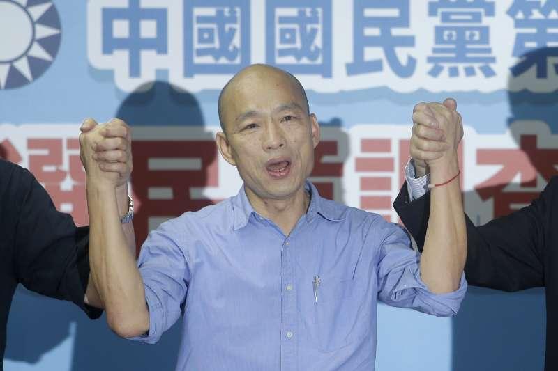 高雄市長韓國瑜贏得國民黨總統初選提名,兩天後國民黨中常會通過刪除黨章總統兼黨魁條款。(AP)