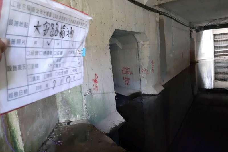 因應丹娜絲颱風來襲,新北水利局已於17日召開防汛整備會議。於轄內82座抽水站、335台抽水機組、18座橫移門及716座977扇水門完成檢查。 (圖/新北市水利局提供)
