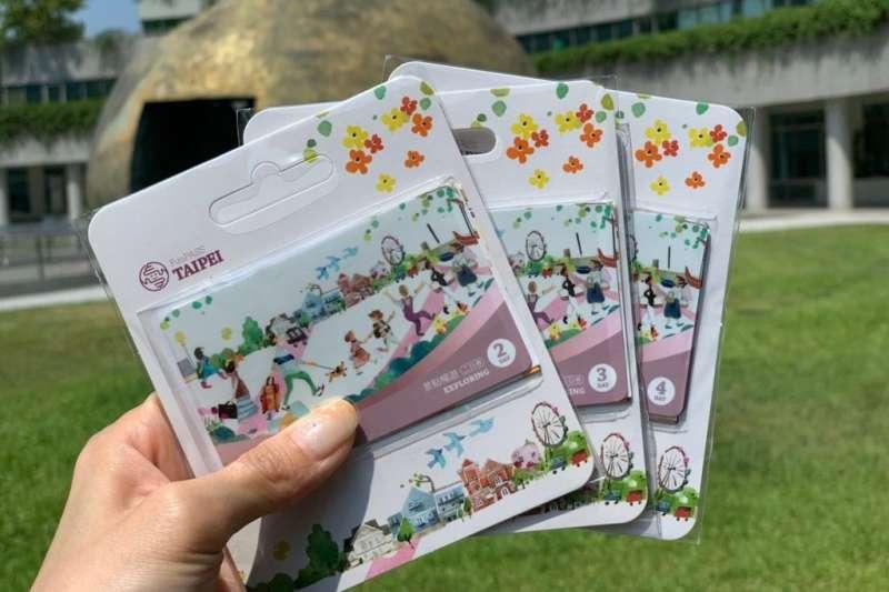 北北基「景點暢遊卡」18日開賣。(台北市政府觀光傳播局提供)