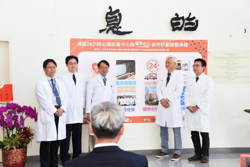 埔里基教醫院24小時導管中心啟用,重症病患照護能力再提升。(圖/南投縣衛生局提供)