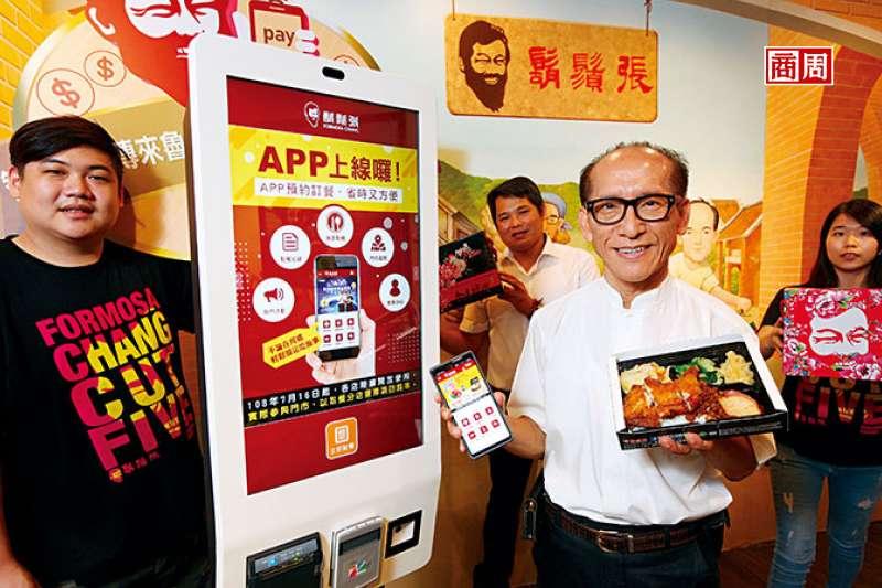 「我們要變得有科技感!」鬍鬚張董事長張永昌說,將全面搶攻會員經濟。(攝影/駱裕隆)