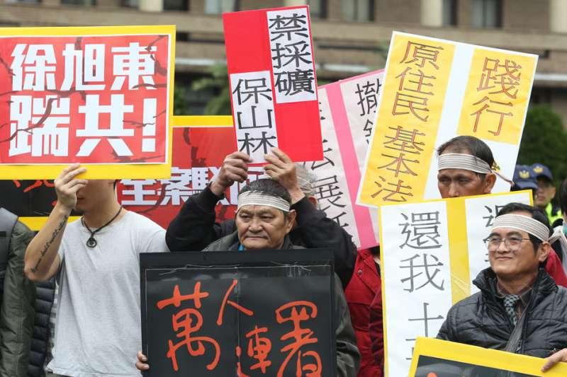 亞泥與當地原住民族的糾葛,至今超過40,最新判決結果撤銷亞泥權延期,經濟部却又允許繼續挖礦(郭晉瑋攝)