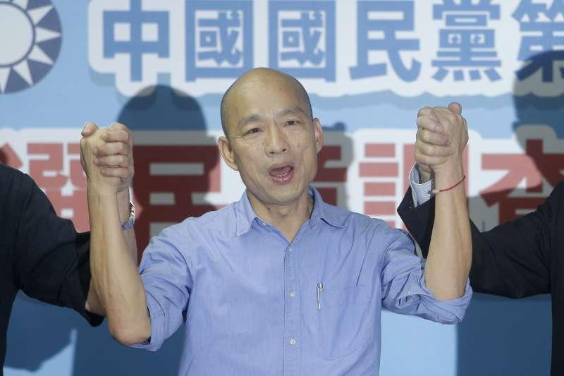 高雄市長韓國瑜確定成為2020台灣總統大選國民黨候選人,時力則打算修法禁止代職參選。(資料照,美聯社)