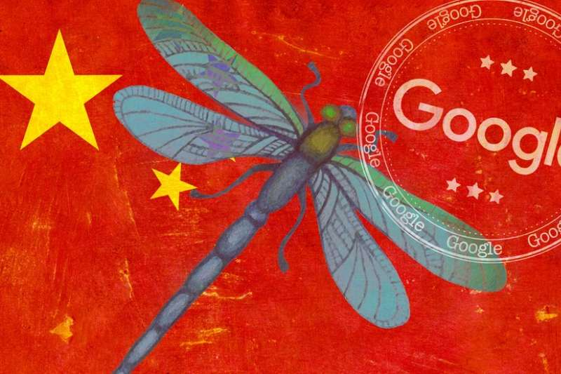 谷歌中國版搜索計劃「蜻蜓」終止 又疑被中國軍方滲透(BBC)