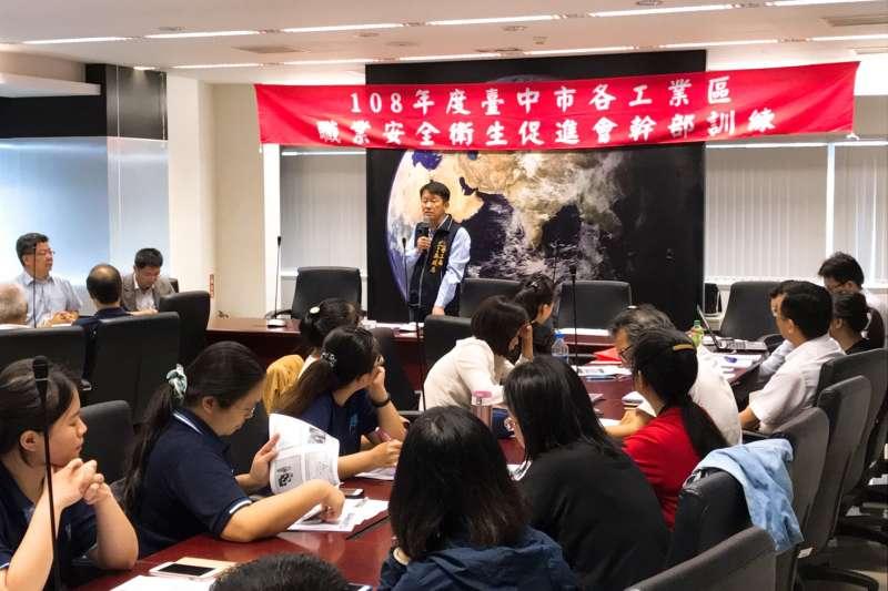 台中市政府勞工局輔導成立安全衛生促進會,持續推動既有6個工業區安全衛生促進會持續運作。(圖/臺中市政府提供)