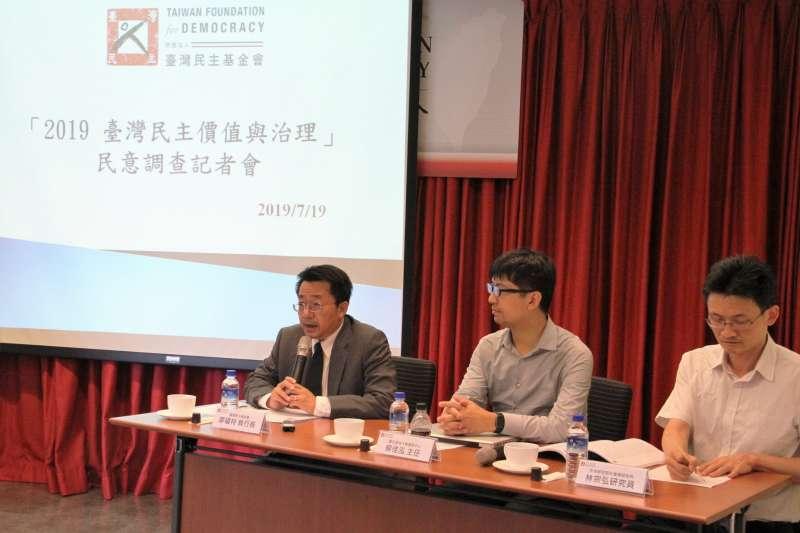 台灣民主基金會於18日舉辦「台灣民主價值與治理」民意調查記者會。(取自台灣民主基金會臉書)