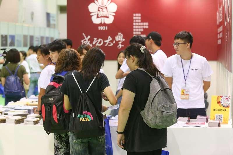 20190720-2019大學博覽會,成功大學。(顏麟宇攝)