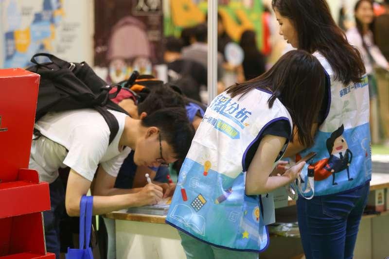 20190720-2019大學博覽會。(顏麟宇攝)
