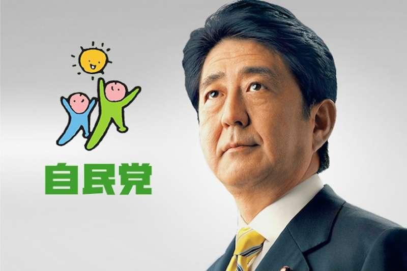 自由民主黨簡稱「自民黨」,是日本的老牌政黨,也是執政時間最久的政黨。黨魁安倍晉三所率領的自民黨支持率居高不下,小黨無力造成威脅,這種現象也被稱為「安倍一強」。
