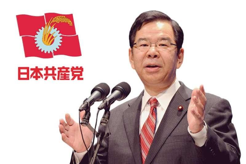 日本共產黨成立於1922年,是比自民黨還要老牌的政黨,也是在野重要的左派勢力。