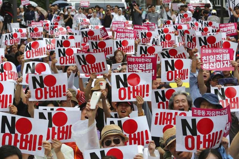 日韓貿易戰,南韓民眾抗議。(美聯社)
