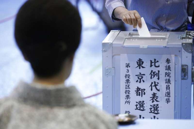 日本參議院21日舉行改選。(美聯社)