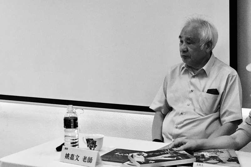 台灣青年基金會20日舉辦〈走進歷史長廊,重探「白色恐怖」的記憶──中台灣與轉型正義的故事〉,由當年於美麗島事件列席被告的律師姚嘉文主講。(取自《六都春秋》電子報)