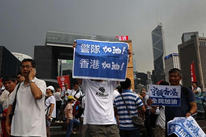 2019年7月20日,香港建制派、親中派舉行「守護香港」集會(AP)