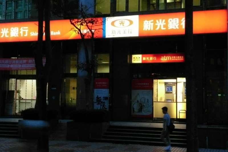 2019-06-19_新光銀行內湖分行。外觀。新光金控。(陳定瑜攝)