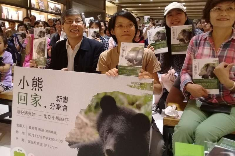 黃美秀在「小熊回家」簽書會,分享南安小熊從發現到野放九個月的心路歷程。(圖/朱淑娟提供)
