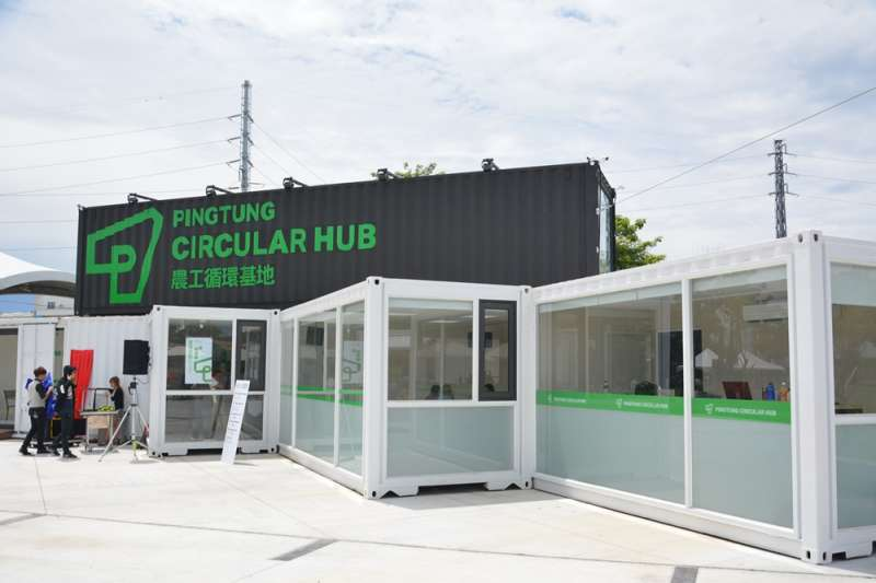 屏東縣政府與工研院合作,以「循環經濟」概念,在台糖縣民公園打造「農工循環基地」。(圖/屏東縣政府提供)