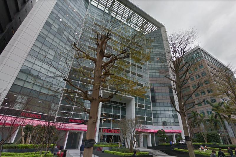 20190723-上祚專題配圖-富邦媒體科技股份有限公司(MOMO購物)大樓外觀。(取自Google map街景)