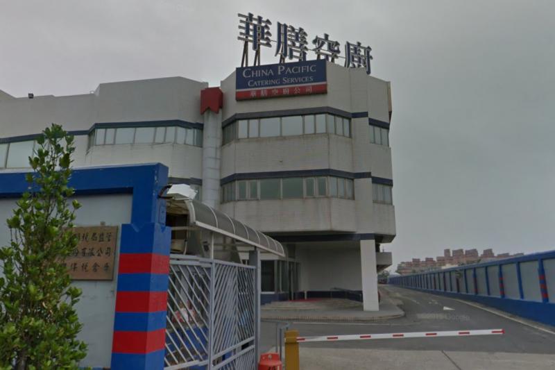 20190724-華膳空廚,華航。(取自Google map街景)