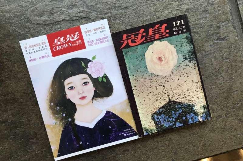 平鑫濤先生所創辦的《皇冠雜誌》是作者母親年輕時最重要的精神食糧,也是作者閱讀文化的啟蒙。(資料照,取自臉書皇冠雜誌)