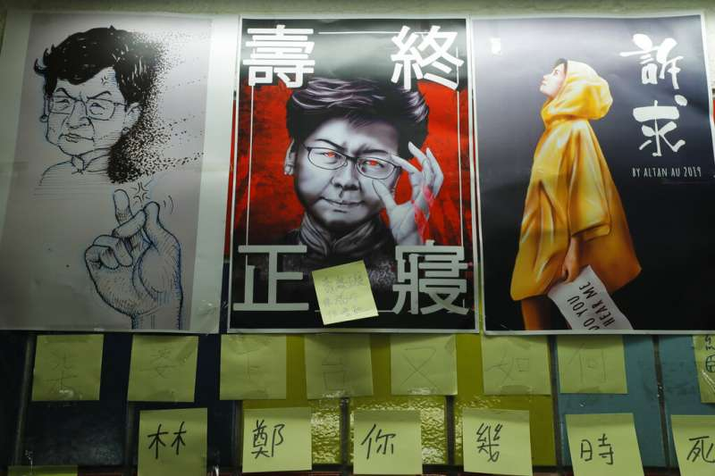 香港連儂牆,市民傳達抗議訴求。(AP)