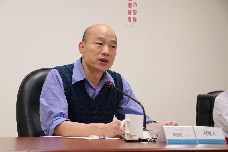 作者指出,「領袖皆草包,黨人當自強」,可能過去到現在國民黨與其支持者必須面對的局面,草包領袖偏偏又在這個節骨眼上出現,黨的危急時刻並未真的過去。圖為高雄市長韓國瑜。(資料照,高雄市政府提供)