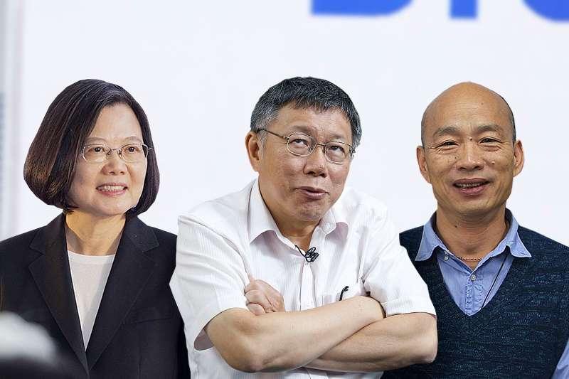 20190725-SMG0034-E01-蔡英文(盧逸峰攝)+柯文哲(郭晉瑋)+韓國瑜(林瑞慶)