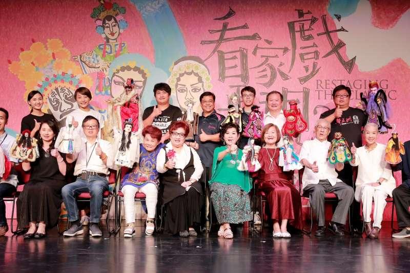 臺灣戲曲中心展開「2019看家戲再現」系列演出,今年將以歌仔戲和傳統偶戲為主。(圖/臺戲中心提供)