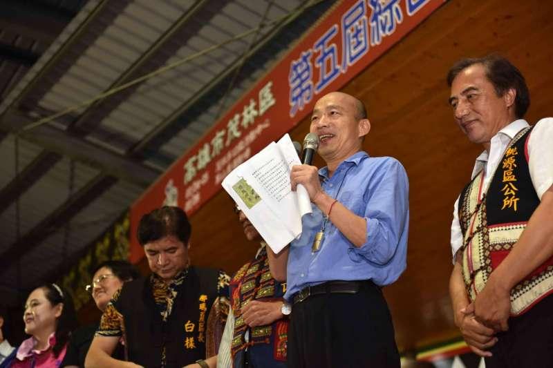 高雄市長韓國瑜每月一外宿行程進入第8站,24日晚間來到茂林區。(高雄市政府提供)
