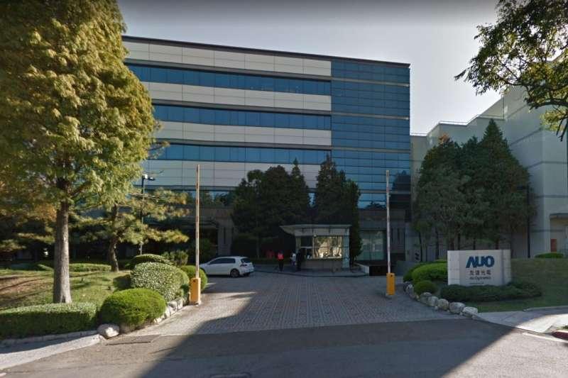 面板大廠友達預計回台投資407億,擴建桃園、台中廠房等。(取自Google Map)