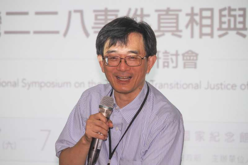 20190727-二二八事件紀念基金會、促進轉型正義委員會27日舉行「台灣二二八事件真相與轉型正義國際研討會」,圖為基金會董事長薛化元。(蔡親傑攝)