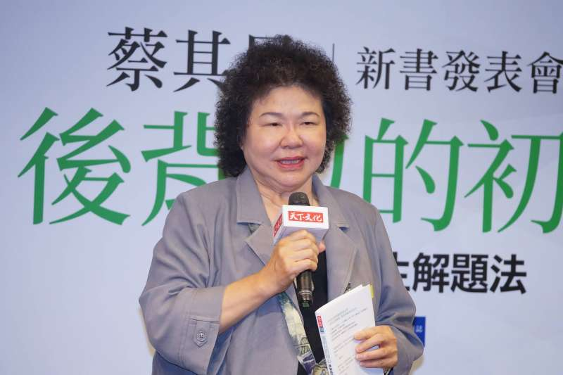遭指控挪用氣爆善款 陳菊今正式提告曾銘宗、許淑華、陳麗娜-風傳媒