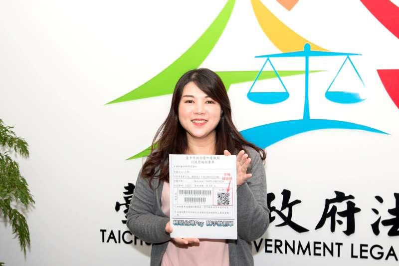 中市罰鍰繳納管道新增台灣PAY,手機掃瞄即可完成繳款。(圖/台中市政府提供)