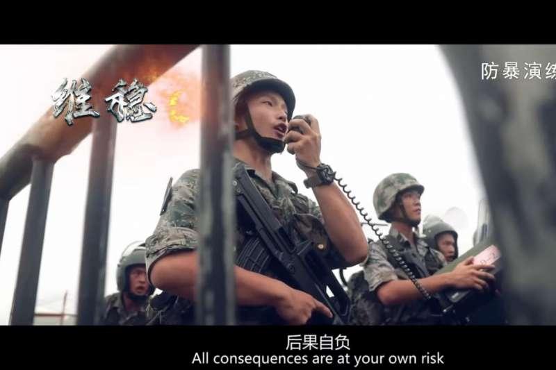 2019年7月31日,解放軍駐港部隊發布模擬鎮暴的影片(YouTube)