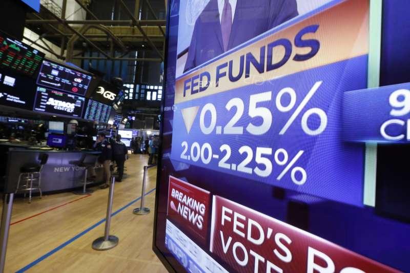 2019年9月18日,美國聯準會(Fed)宣布降息(AP)