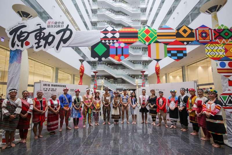 9月底將舉辦超級原舞曲熱舞大賽,透過舞蹈激盪表演創意,展現原住民族舞蹈得天獨厚的力與美。(圖/台中市政府提供)