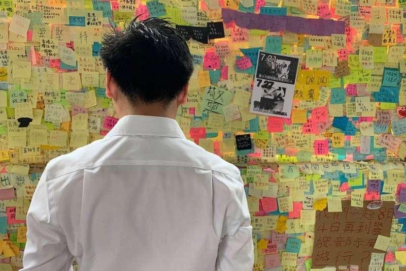 阿明(化名)年收入過百萬港元,但仍然積極參與近日的香港示威。(BBC新聞網)