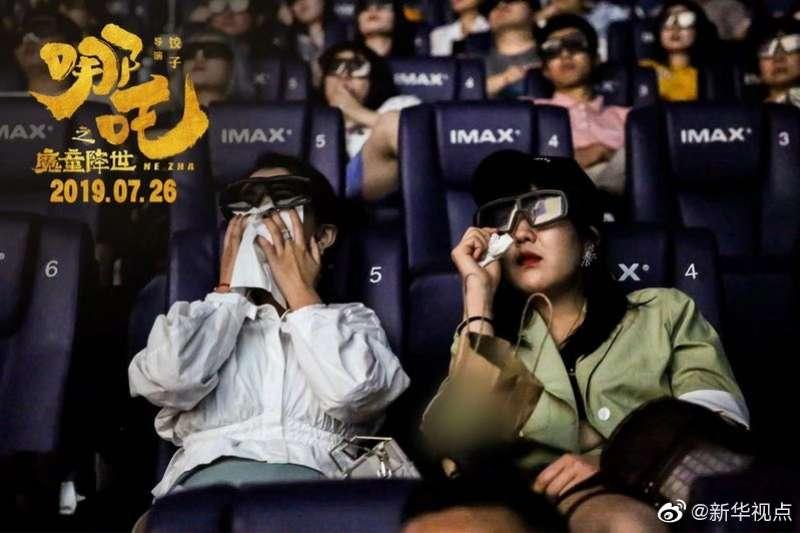 中國觀眾在觀看電影《哪吒之魔童降世》。