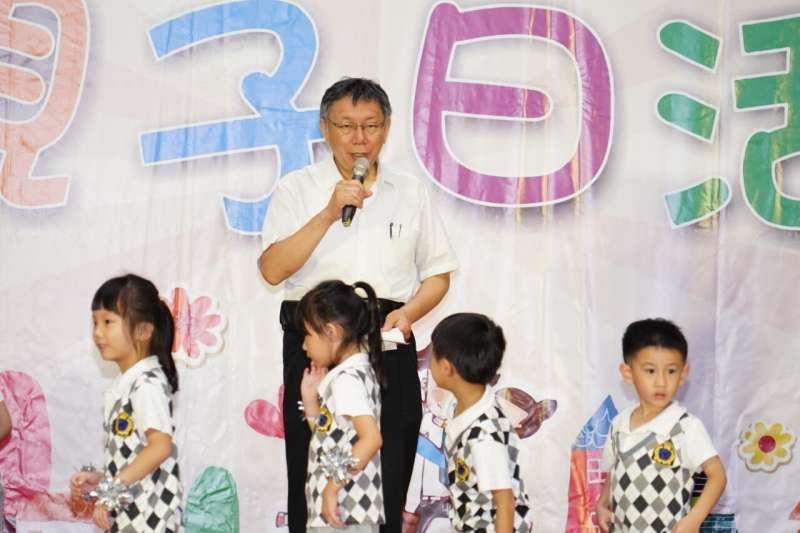 立委林昶佐宣布退出時代力量,對於未來動向,台北市長柯文哲(見圖)2日表示沒有刻意要爭取誰,做自己就好。圖為柯文哲2日出席市府員工親子日活動。(台北市政府提供)