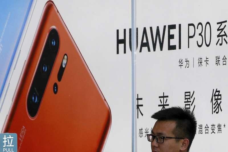 中國政府支持的科技企業巨頭,正在全球攻城掠地。(AP)