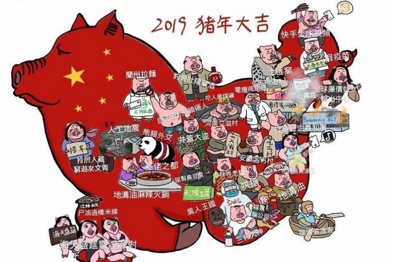 中國女漫畫家畫豬賈禍(「橘豚月月抽」微博)