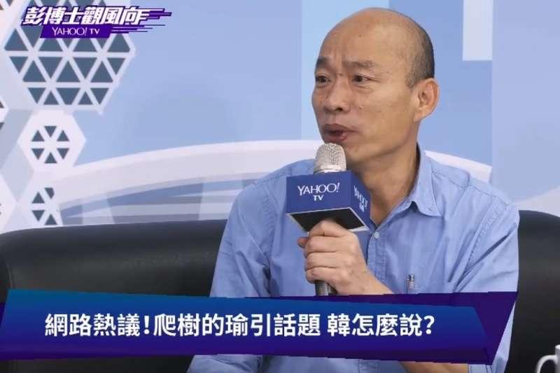 高雄市長韓國瑜5日接受「YAHOO!TV 彭博士觀風向」專訪時表示,上任前發現高雄路面有將近5000個洞,「怎麼搞得像非洲一樣?」(Yahoo奇摩提供)