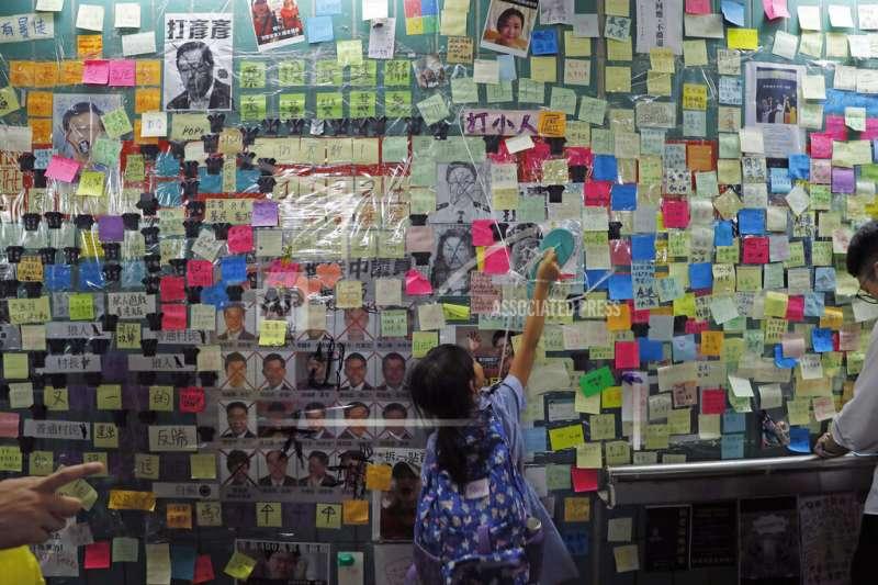香港藍儂牆。(美聯社)
