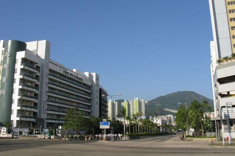 20190807-香港英華書院今貌。(資料照,取自維基百科/CC BY-SA 2.5)