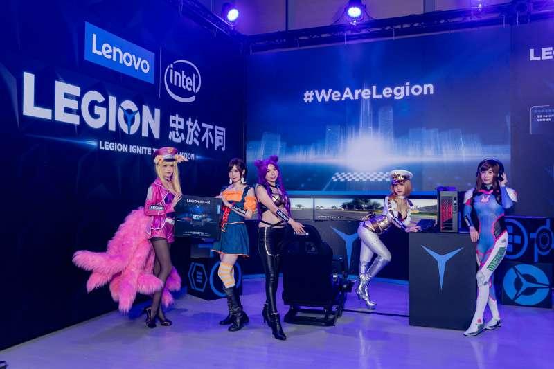 Lenovo電競品牌Legion記者會,邀請知名Coser至現場分享全新系列新品 (圖/Lenovo)