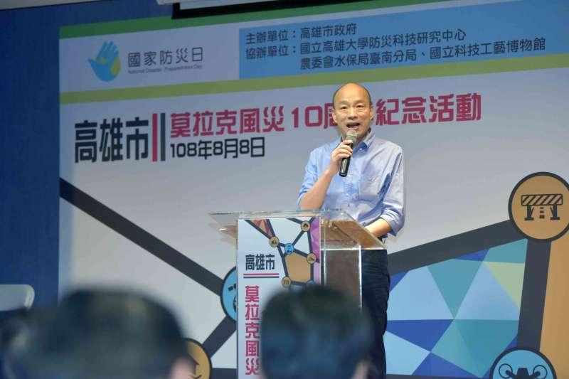 高雄市長韓國瑜8日出席莫拉克風災10周年紀念活動,但現場卻有人高喊總統好、也有攤販販賣競選商品,引發外界討論。(資料照,高雄市府提供)