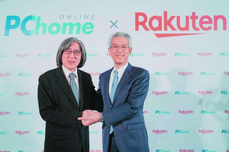 為擴大在台營運,日本樂天與國內大型電商PChome簽訂合作協議。(PChome提供)
