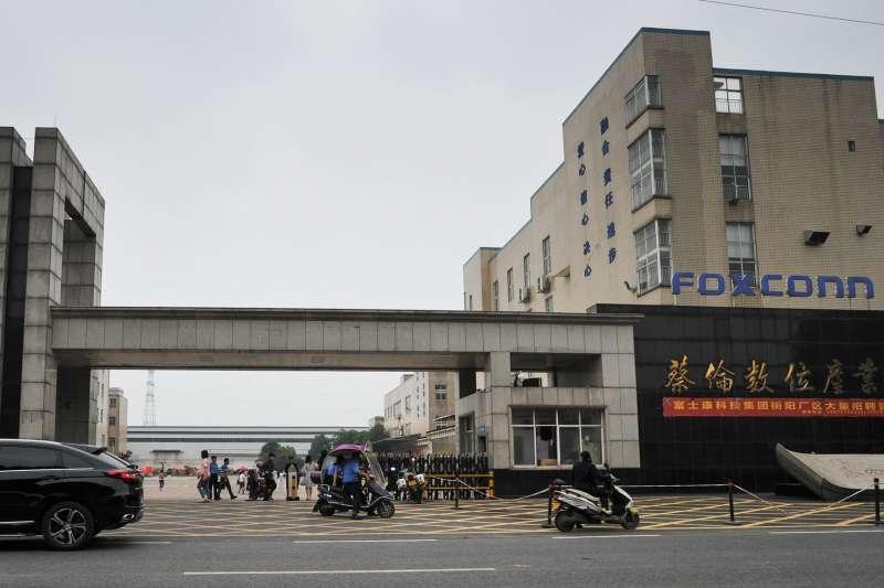 富士康在中國湖南省衡陽市的代工廠。(取自中國勞工觀察)