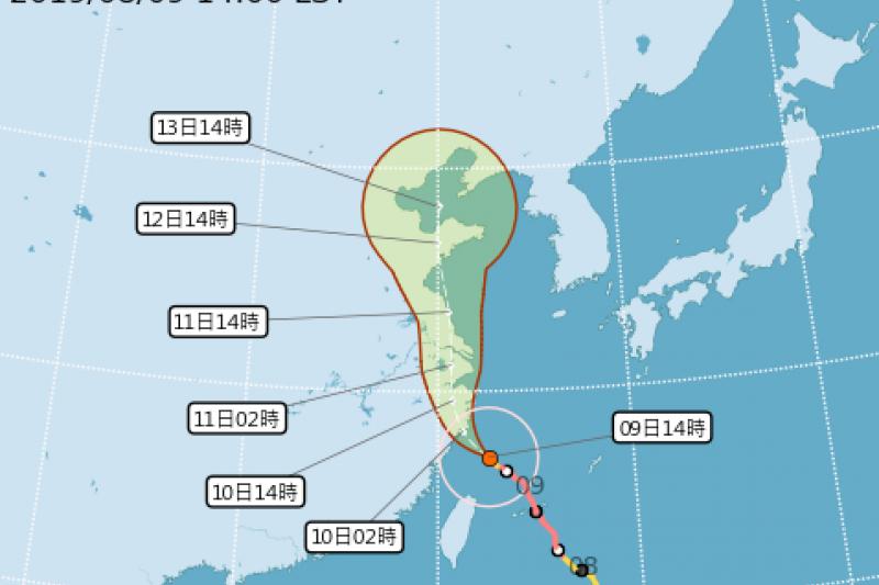 20190809-中央氣象局9日14時發布颱風路徑潛勢圖。(取自中央氣象局)